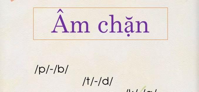 am-chan
