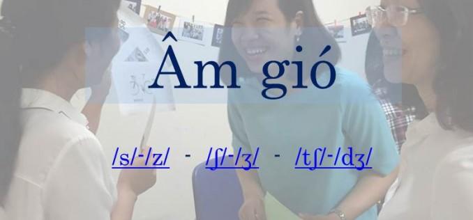 am-gio
