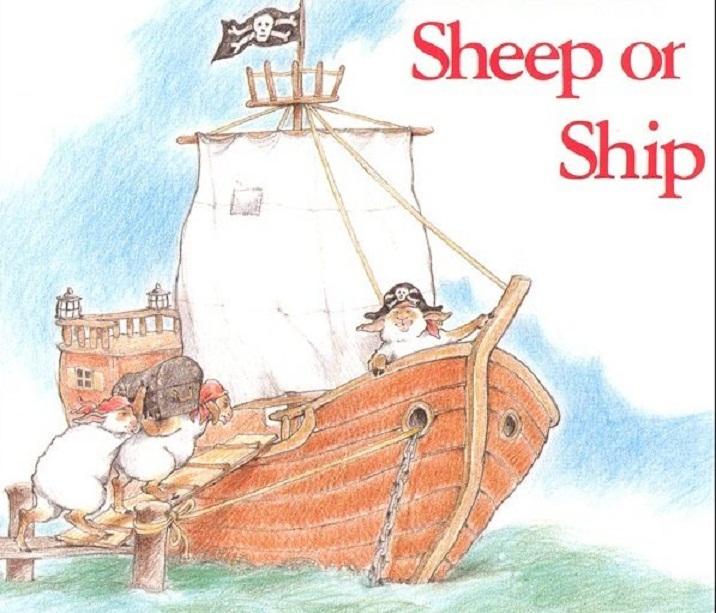 sheep-or-ship