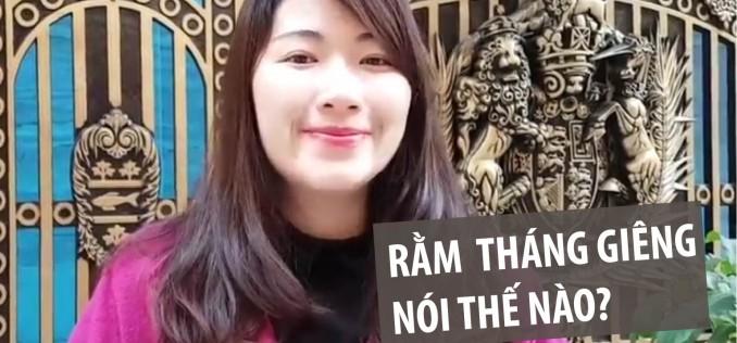 RAM 3-01