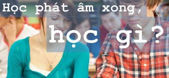 hocgi